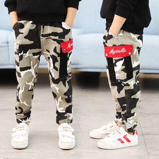 Camouflage | Pant | Kid