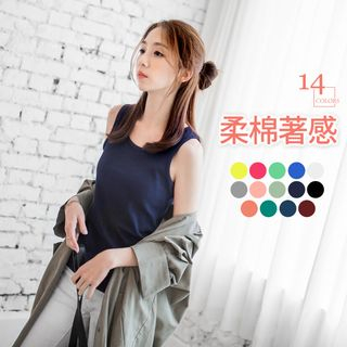 Slim-fit Rib Long Tank Top 1053784519