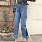 Two-Tone Straight-Cut Jeans 1596