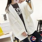 Ribbed Open Front Long Cardigan 1596