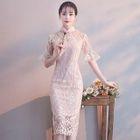 Elbow-Sleeve Lace Midi Qipao Sheath Dress 1596