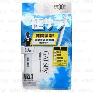 Mandom - Gatsby Power Deodorant Body Paper (Cool Citrus) 30 pcs 1058069344