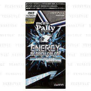 DARIYA - Mens Palty Energy Bleach Color (Silver Ash) 1 set 1059580147