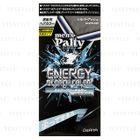 DARIYA - Men's Palty Energy Bleach Color (Silver Ash) 1 set 1596