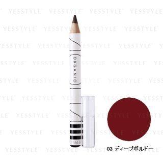 Image of Aqua Aqua - Organic Eye Pencil (#03 Deep Bordeaux) 1 pc