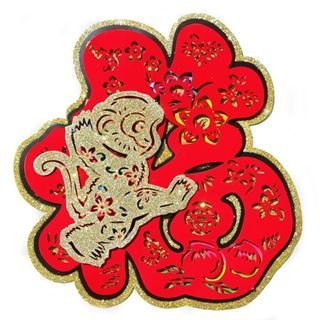 chinese-new-year-wall-stickers