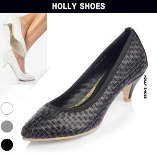 Buy Holly Shoes Woven Detail Pumps 1023003373