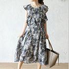 Trim Frill Sleeve Long Dress 1596