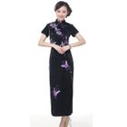 Short-Sleeve Embroidered Cheongsam 1596