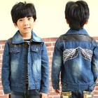 Kids Faux Leather Panel Denim Jacket 1596