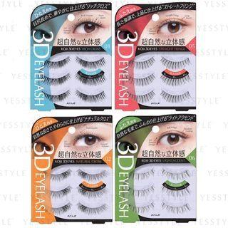Image of Koji - 3D Eyes Eyelash 3 pairs - 6 Types