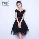 Bow Cap-Sleeve Mini Prom Dress 1596