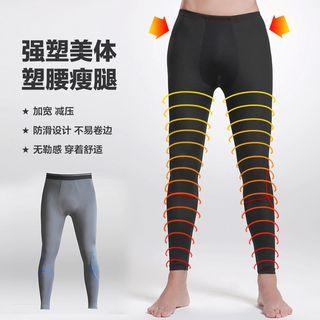 Shaping Leggings 1054009457