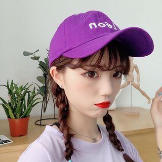 Embroidered Baseball Cap 1066809178