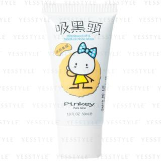 Blackhead Off and Moisture Nose Mask