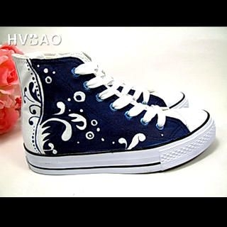 Buy HVBAO Spray Sneakers 1021428468