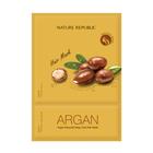 Nature Republic - Argan Essential Deep Care Hair Mask 1pc 1596
