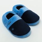 Kids Two-Tone Slippers 1596