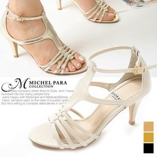 Picture of MICHEL PARA COLLECTION T-Strap Sandals 1022937682 (Sandals, MICHEL PARA COLLECTION Shoes, Korea Shoes, Womens Shoes, Womens Sandals)