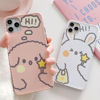 Animal | iPhone | Phone | Print | Case | Plus