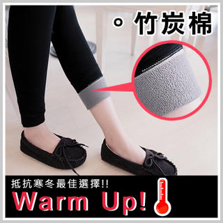 leggings-black-one-size