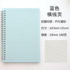 Medium Plain Notebook 1596