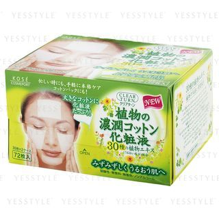 Buy Kose – Clear Turn 30 Botanical Essence in Cotton (Green Box) 72 pcs