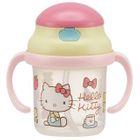 Hello Kitty Mug Cup for Kids 1596