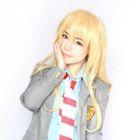 Cosplay Wig - Your Lie in April Miyazono Kaori 1596