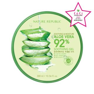 Nature Republic - Смягчающий и Увлажняющий Алоэ 92% Успокаивающий гель