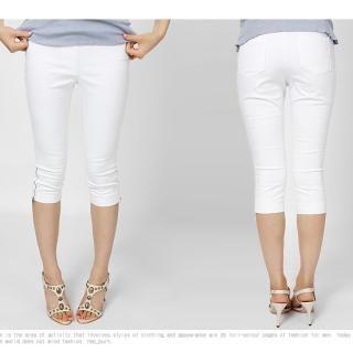 Buy Hep.burn Cropped Skinny Pants 1023020759