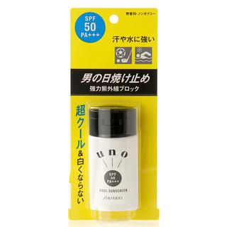 Buy Shiseido – UNO Cool Sunscreen SPF 50 PA+++ 25ml
