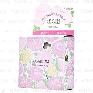 Rosarium Rose Essence RX