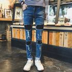 Distressed Skinny Jeans 1596