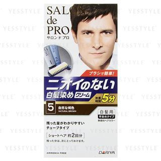 DARIYA - Salon de Pro Hair Color Mens Speedy (#5 Natural Brown) 1 set 1059483045