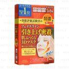 Kose - Clear Turn Moist Lift Mask 4 pcs 1596