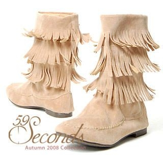 Buy 59 Seconds Fringed Boots 1012162449