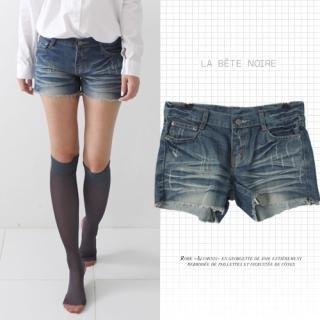 Buy COOLHADA Distressed Denim Shorts 1022520943