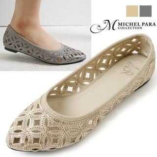 Picture of MICHEL PARA COLLECTION Flats (2 Designs) 1023037110 (Flat Shoes, MICHEL PARA COLLECTION Shoes, Korea Shoes, Womens Shoes, Womens Flat Shoes)