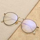 Beaded Round Glasses 1596