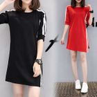 Striped Elbow Sleeve Dress 1596