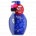 Shiseido - Senka Perfect Bubble for Body 500ml 1596