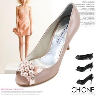 Buy Chione Bejeweled Open-Toe Pumps 1022489467