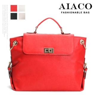 Buy AIACO Twist-Lock Briefcase 1022823890
