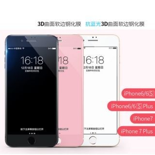 Tempered Glass Screen Protective Film - iPhone 6 / 6 Plus / 7 / 7 Plus 1057883815
