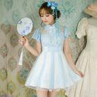 Lace Short-Sleeve Chiffon Dress 1596