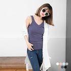 V-Neck Ribbed Tank Top 1596