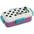 Monster University Soft Lunch Box (Hide&Seek) 1596