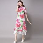 Floral Print Mandarin Collar Short Sleeve Midi Dress 1596