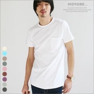 Buy MOTOBE Short Sleeve Tee Shirt 1022257257